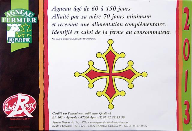 Epaule d\'Agneau